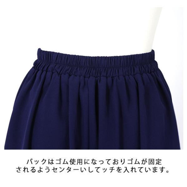 【SALE】 スカンツ センタータックスカンツ レディース ファッションパンツ ワイドパンツ ボトムス  メール便可MTM5 fitpromotion 20