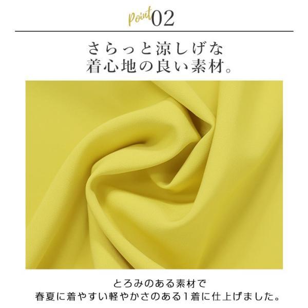 【SALE】 スカンツ センタータックスカンツ レディース ファッションパンツ ワイドパンツ ボトムス  メール便可MTM5 fitpromotion 03