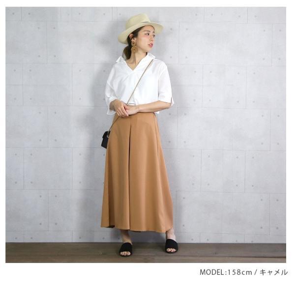 【SALE】 スカンツ センタータックスカンツ レディース ファッションパンツ ワイドパンツ ボトムス  メール便可MTM5 fitpromotion 06