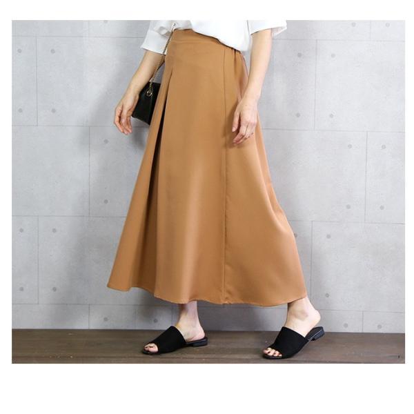 【SALE】 スカンツ センタータックスカンツ レディース ファッションパンツ ワイドパンツ ボトムス  メール便可MTM5 fitpromotion 07