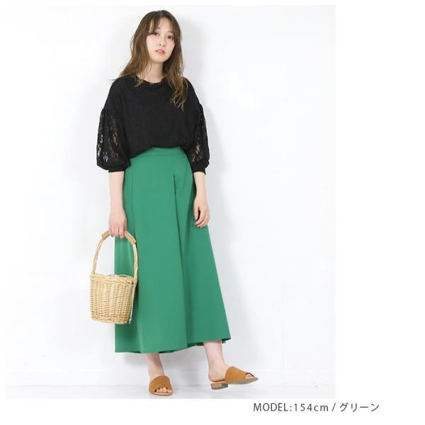 【SALE】 スカンツ センタータックスカンツ レディース ファッションパンツ ワイドパンツ ボトムス  メール便可MTM5 fitpromotion 08