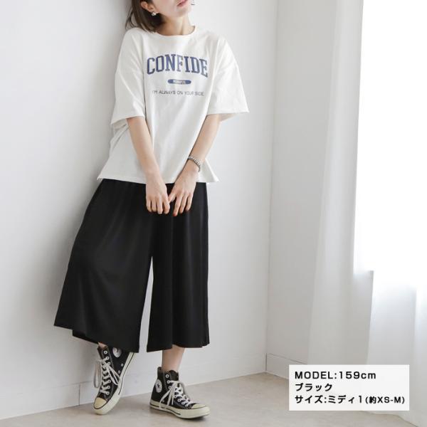 【SALE】 ワイドパンツ 選べる2タイプ!ゆるひらワイドパンツ レディース ファッション ボトム マタニティ XS S M LL 3L|fitpromotion|09
