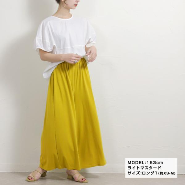 【SALE】 ワイドパンツ 選べる2タイプ!ゆるひらワイドパンツ レディース ファッション ボトム マタニティ XS S M LL 3L|fitpromotion|10