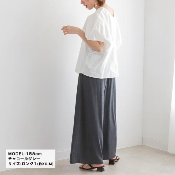 【SALE】 ワイドパンツ 選べる2タイプ!ゆるひらワイドパンツ レディース ファッション ボトム マタニティ XS S M LL 3L|fitpromotion|11
