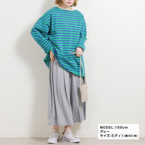 【SALE】 ワイドパンツ 選べる2タイプ!ゆるひらワイドパンツ レディース ファッション ボトム マタニティ XS S M LL 3L|fitpromotion|12