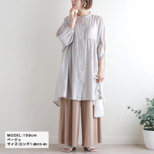 【SALE】 ワイドパンツ 選べる2タイプ!さらテロワイドパンツ レディース ファッション ボトム マタニティ XS S M LL 3L 2018SS|fitpromotion|13