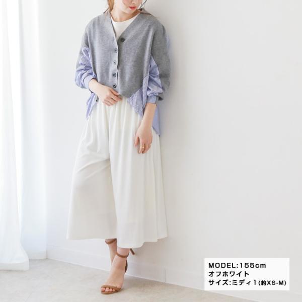 【SALE】 ワイドパンツ 選べる2タイプ!ゆるひらワイドパンツ レディース ファッション ボトム マタニティ XS S M LL 3L|fitpromotion|14