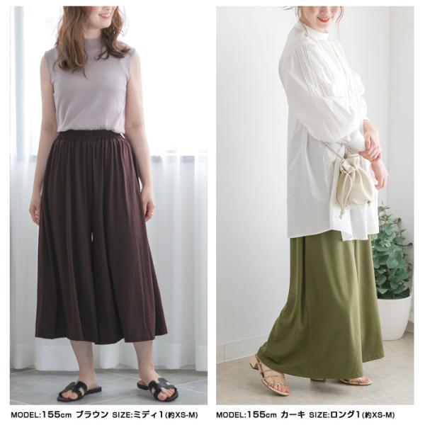 【SALE】 ワイドパンツ 選べる2タイプ!ゆるひらワイドパンツ レディース ファッション ボトム マタニティ XS S M LL 3L|fitpromotion|15