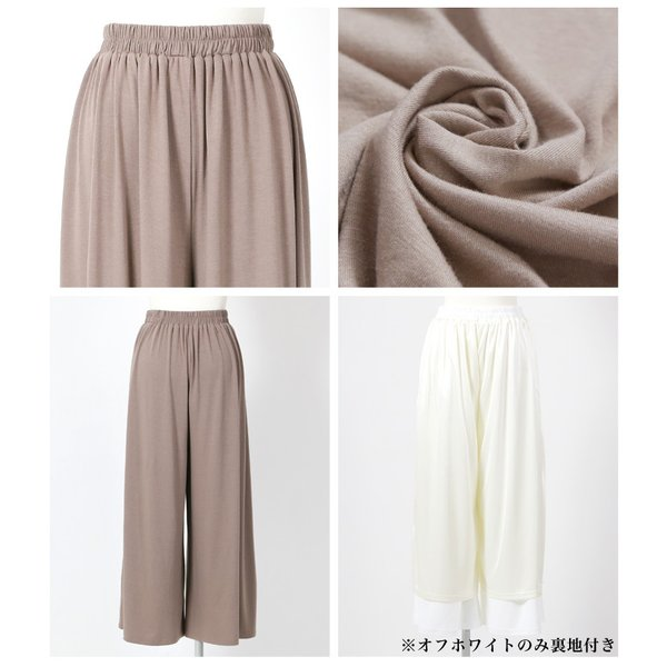 【SALE】 ワイドパンツ 選べる2タイプ!ゆるひらワイドパンツ レディース ファッション ボトム マタニティ XS S M LL 3L|fitpromotion|05