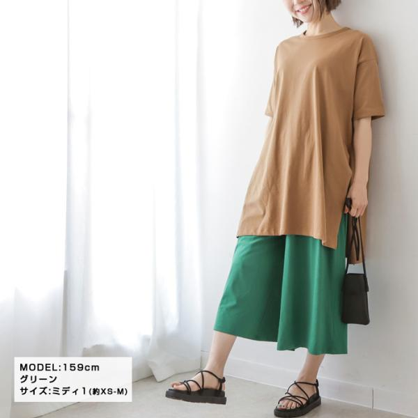 【SALE】 ワイドパンツ 選べる2タイプ!ゆるひらワイドパンツ レディース ファッション ボトム マタニティ XS S M LL 3L|fitpromotion|07