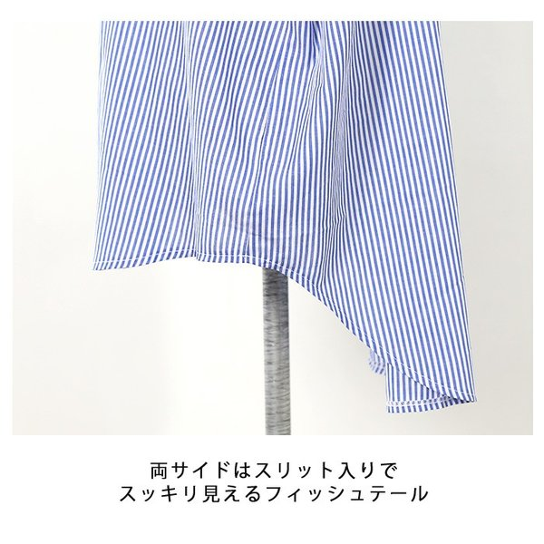 [まとめ買い対象]【SALE】 シャツ 半袖ルーズスキッパーシャツ レディース ファッショントップス シャツ ブラウス ストライプ 無地 半袖 メール便可|fitpromotion|11