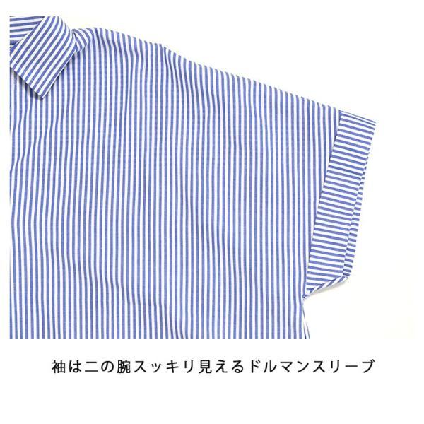 [まとめ買い対象]【SALE】 シャツ 半袖ルーズスキッパーシャツ レディース ファッショントップス シャツ ブラウス ストライプ 無地 半袖 メール便可|fitpromotion|12