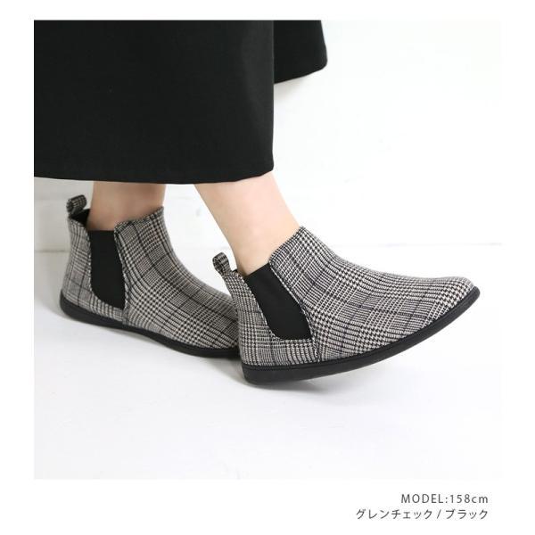 フラットサイドゴアブーツ ショートブーツ ブーツ チェック グレンチャック 靴 雑貨 小物 レディース ファッション 春夏 メーカー