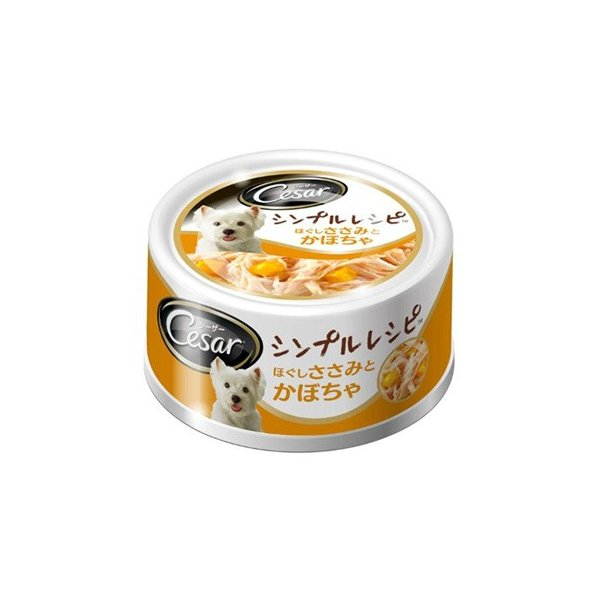 シーザー シンプルレシピ ほぐしささみとかぼちゃ 80g 愛犬用 缶詰