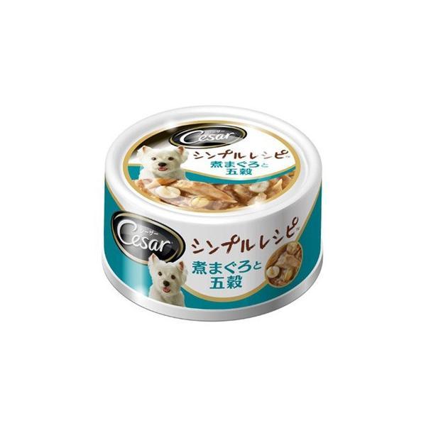 シーザー シンプルレシピ 煮まぐろと五穀 80g 愛犬用 缶詰|five-1