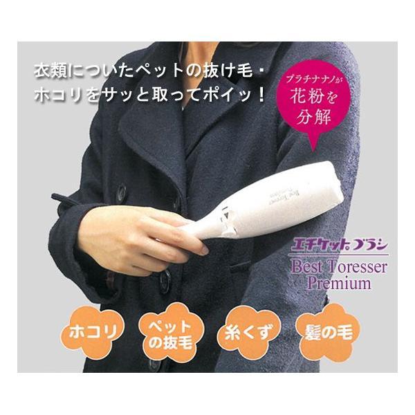 日本シール 掃除用ブラシ エチケットブラシ ベストトレッサープレミアム|five-1
