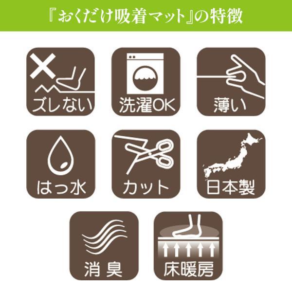 おくだけ吸着 洗えるバリアフリータイルマット 30×30cm 無地8枚 濃淡2色セット タイルカーペット 床 置くだけ ペット対応 滑り止め 洗濯機 洗える 国産 日本製|five-1|02