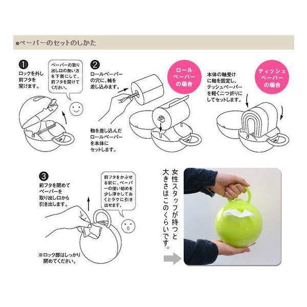 トイレットペーパーホルダー poi to ball(ポイッとボール) トイレ収納 サニタリーボックス|five-1|02