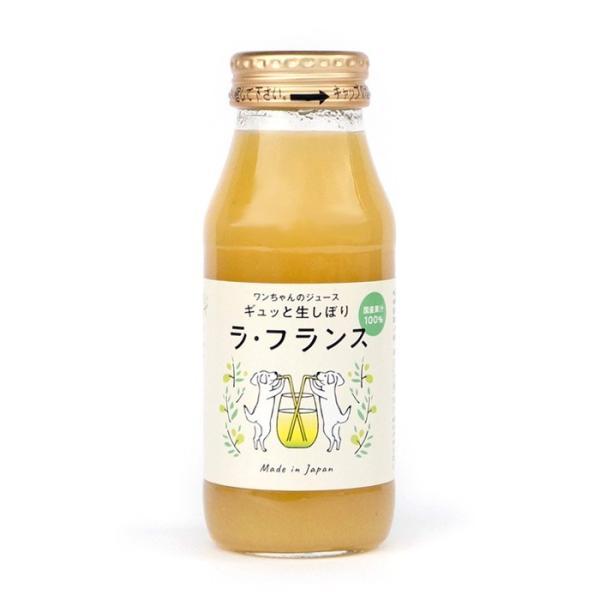 みっちゃんホンポ ワンちゃんのジュース ギュっと生しぼりラ・フランス 180ml 犬用