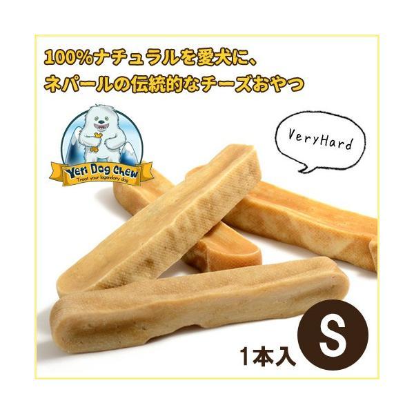 イエティ ドッグチュウチーズS 1本 小型犬用おやつ チーズ ドッグフード|five-1|02
