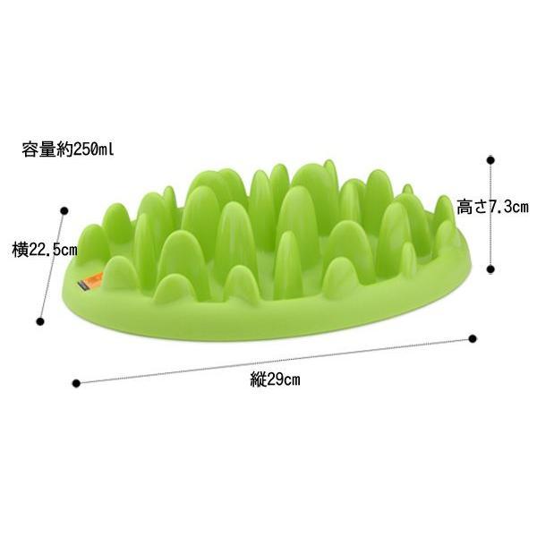 Northmate 早食い防止 犬用食器 グリーンフィーダー「Green Mini」 小型犬向け フードボール|five-1|02