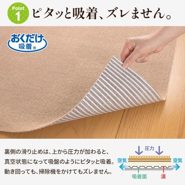 おくだけ吸着 はっ水タイルマット 25×25cm 100枚セット タイルカーペット ペット対応 洗える 国産 日本製|five-1|04