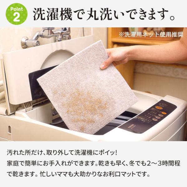 おくだけ吸着 はっ水タイルマット 25×25cm 100枚セット タイルカーペット ペット対応 洗える 国産 日本製|five-1|05