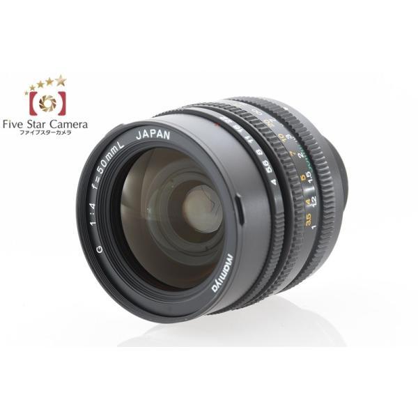 Mamiya マミヤ G 50mm f/4 L