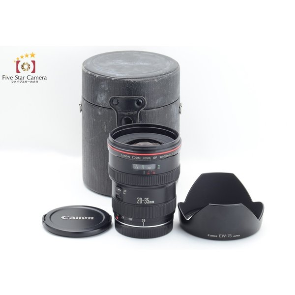 【中古】Canon キヤノン EF 20-35mm f/2.8 L