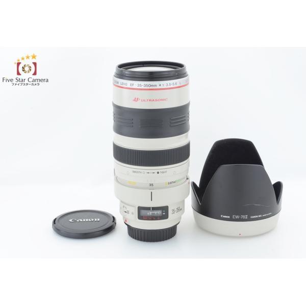 【中古】Canon キヤノン EF 35-350mm f/3.5-5.6 L USM