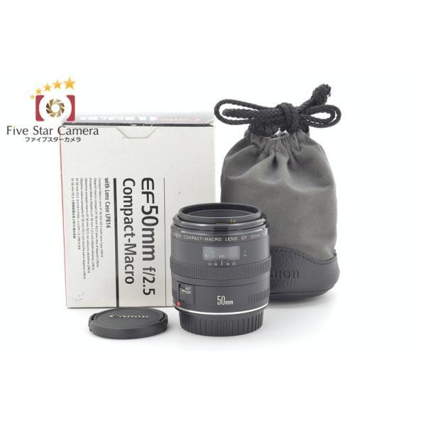 【中古】Canon キヤノン EF 50mm f/2.5 コンパクトマクロ|five-star-camera