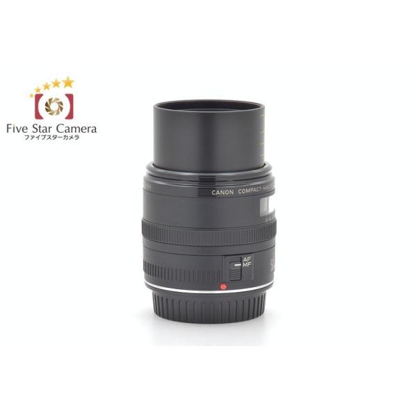 【中古】Canon キヤノン EF 50mm f/2.5 コンパクトマクロ|five-star-camera|12