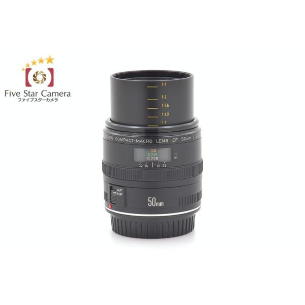 【中古】Canon キヤノン EF 50mm f/2.5 コンパクトマクロ|five-star-camera|09