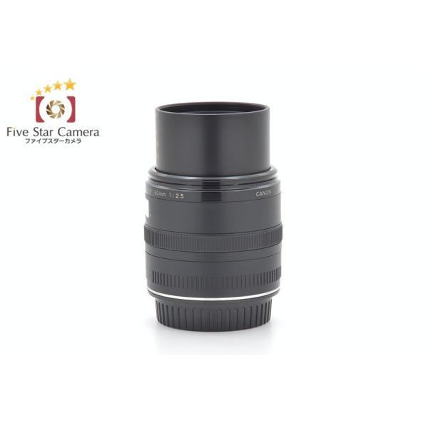 【中古】Canon キヤノン EF 50mm f/2.5 コンパクトマクロ|five-star-camera|10