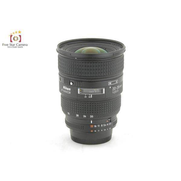 Nikon ニコン AF NIKKOR 20-35mm f/2.8 D
