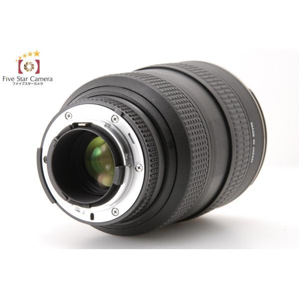 Nikon AF-S NIKKOR ED 28-70mm f/2.8 D