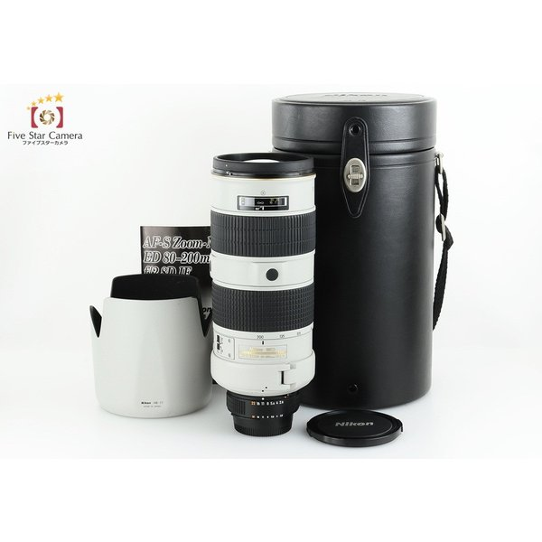 【中古】 Nikon ニコン AF-S ZOOM NIKKOR 80-200mm f/2.8 D ED IF ライトグレー