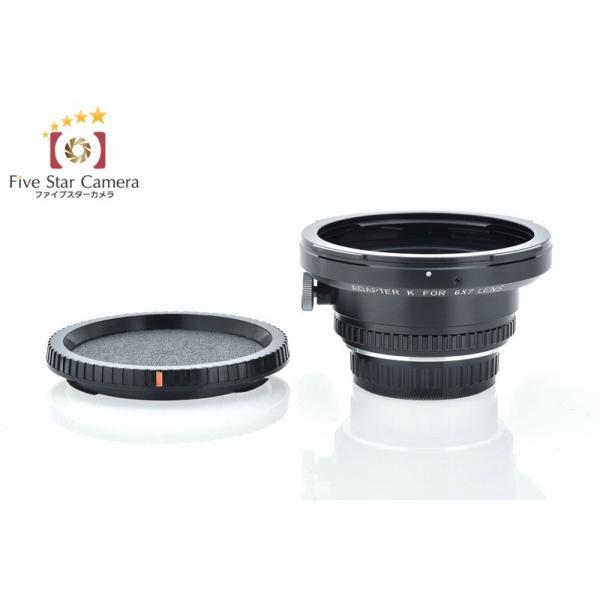 【中古】PENTAX ペンタックス 67レンズ用アダプター K five-star-camera