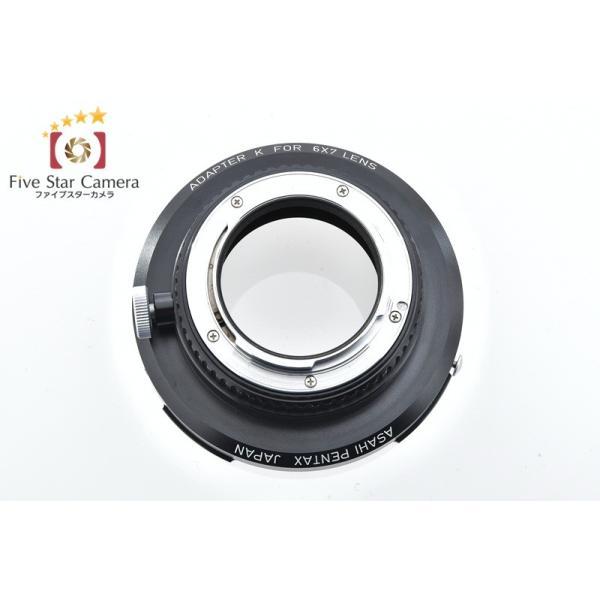 【中古】PENTAX ペンタックス 67レンズ用アダプター K five-star-camera 03