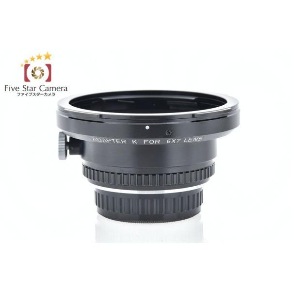 【中古】PENTAX ペンタックス 67レンズ用アダプター K five-star-camera 04