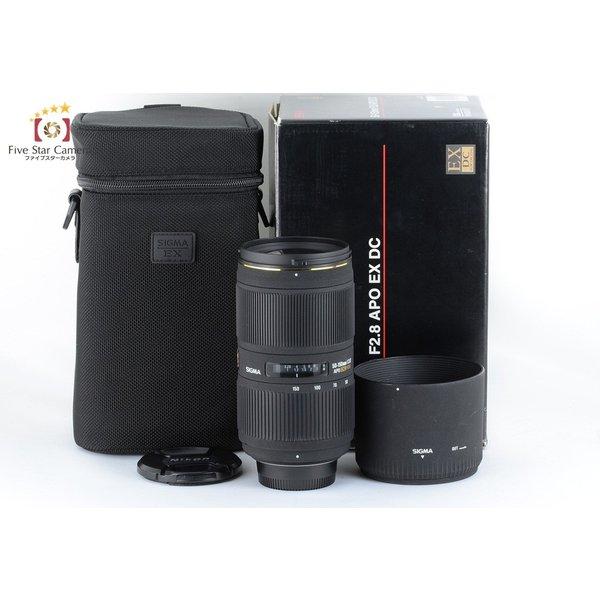 【中古】 SIGMA シグマ APO 50-150mm f/2.8 EX DC HSM ニコン用