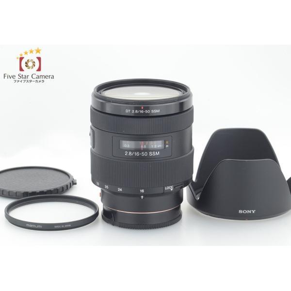 【中古】SONY ソニー DT 16-50mm f/2.8 SSM SAL1650