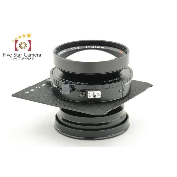 Carl Zeiss カールツァイス Planar 135mm f/3.5 T* 黒シャッター
