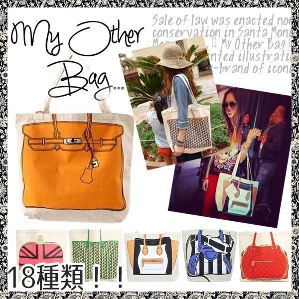 【レビューを書いてメール便送料無料】My Other Bag(マイアザーバッグ) エコバッグ / トートバッグ シティバッグ バック
