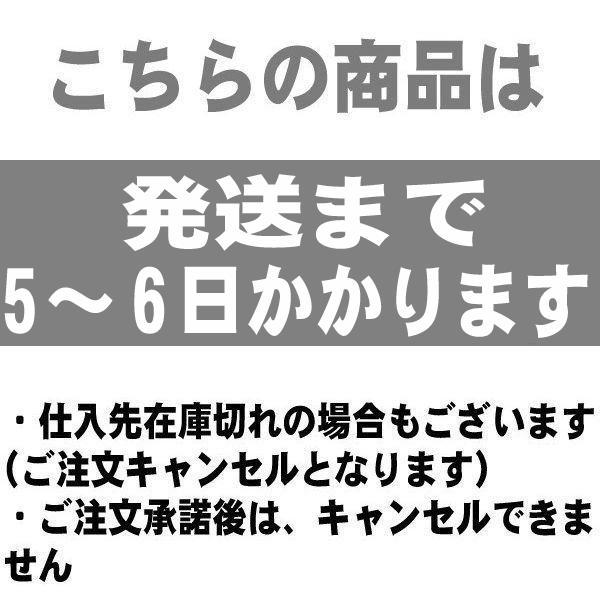 新・食・缶ベーカリー 缶入りソフトパン 5年保存エッグフリープレーン 321379  (SGK) fivei 03