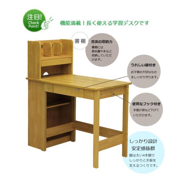 勉強机 椅子 子供 シンプル デスクワゴン 学習デスク2点セット ユニットデスク 学習デスク 学習机 システムデスク デスク 机 desk 3Dデスク|fiveseason|02