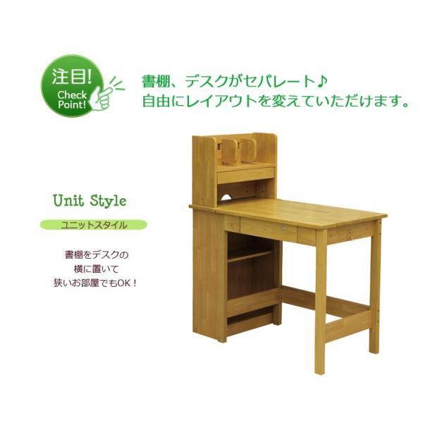 勉強机 椅子 子供 シンプル デスクワゴン 学習デスク2点セット ユニットデスク 学習デスク 学習机 システムデスク デスク 机 desk 3Dデスク|fiveseason|04