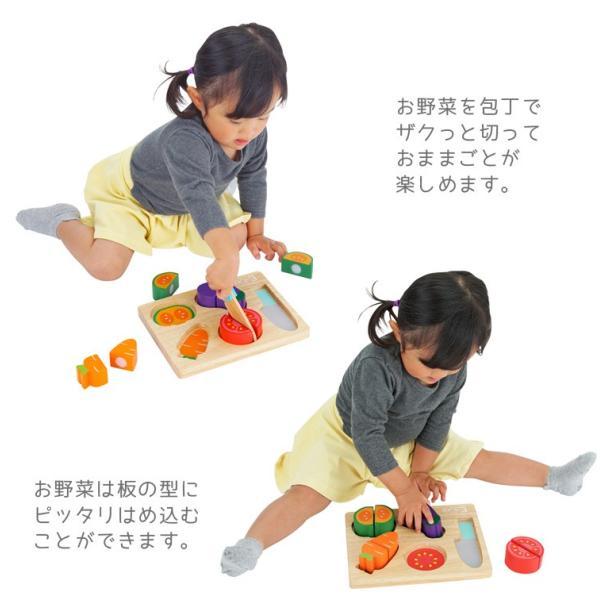 ままごと 知育玩具 木製 木のおもちゃ 1歳 2歳 3歳 ベビー おままごと セット 積み木 やさい ベビー 子供 ベビートイ Edute エデュテ|fiveseason|04