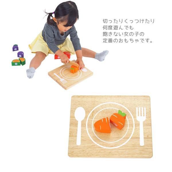 ままごと 知育玩具 木製 木のおもちゃ 1歳 2歳 3歳 ベビー おままごと セット 積み木 やさい ベビー 子供 ベビートイ Edute エデュテ|fiveseason|05