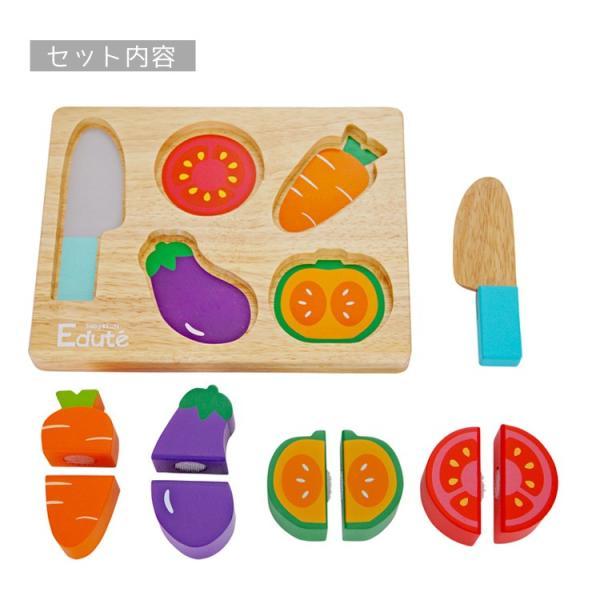 ままごと 知育玩具 木製 木のおもちゃ 1歳 2歳 3歳 ベビー おままごと セット 積み木 やさい ベビー 子供 ベビートイ Edute エデュテ|fiveseason|06